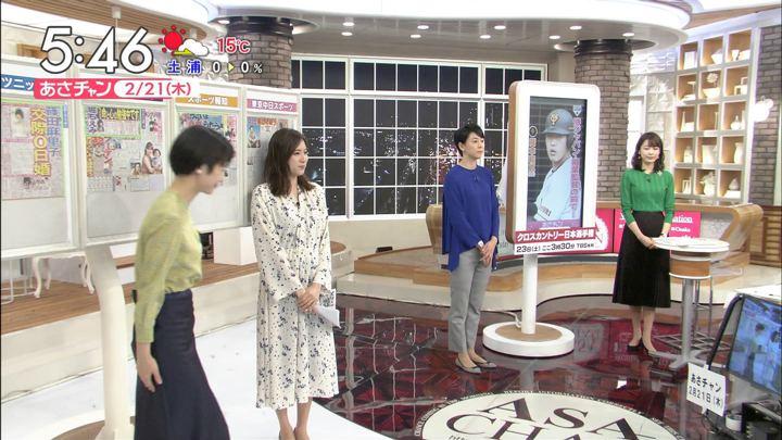 2019年02月21日笹川友里の画像06枚目