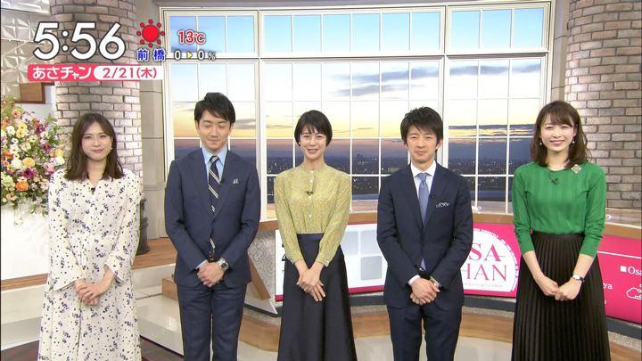 2019年02月21日笹川友里の画像07枚目
