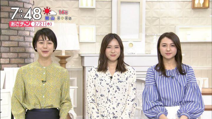 2019年02月21日笹川友里の画像13枚目