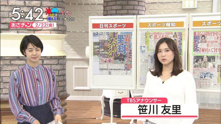 2019年02月22日笹川友里の画像01枚目