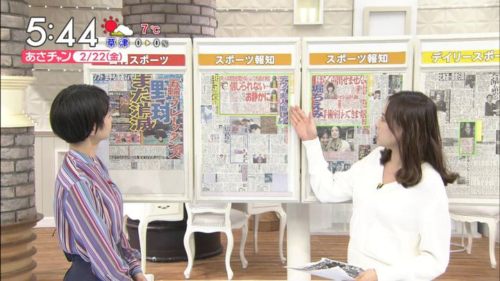 2019年02月22日笹川友里の画像02枚目