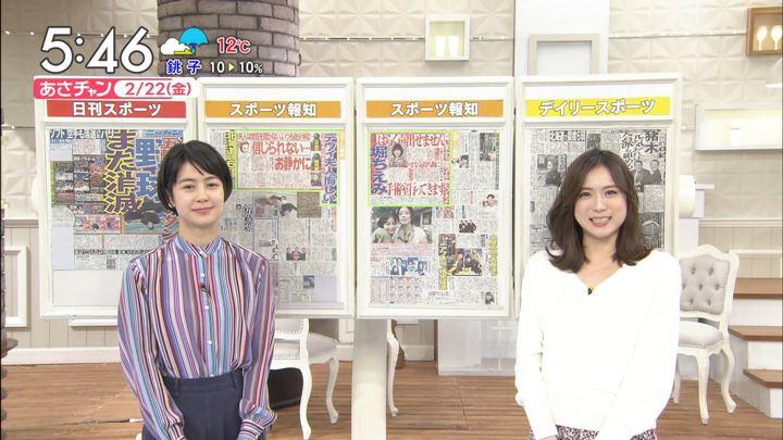 2019年02月22日笹川友里の画像03枚目
