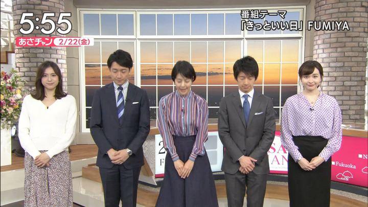 2019年02月22日笹川友里の画像04枚目