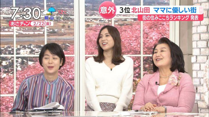 2019年02月22日笹川友里の画像08枚目