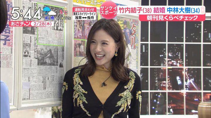 2019年02月28日笹川友里の画像02枚目