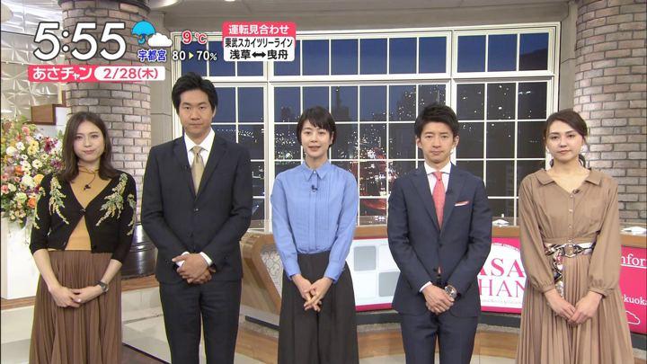 2019年02月28日笹川友里の画像05枚目