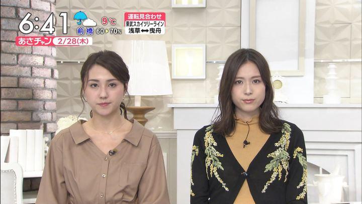 2019年02月28日笹川友里の画像09枚目