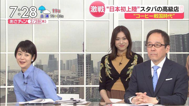 2019年02月28日笹川友里の画像10枚目
