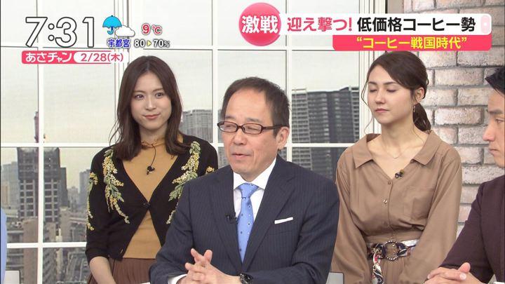 2019年02月28日笹川友里の画像12枚目