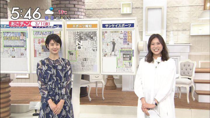 2019年03月01日笹川友里の画像04枚目