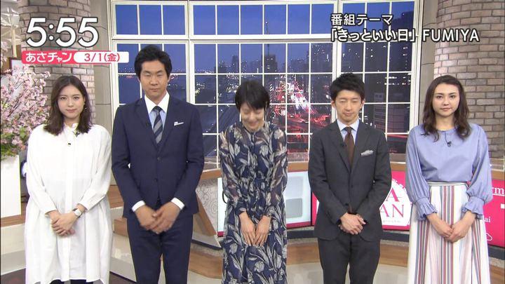 2019年03月01日笹川友里の画像06枚目