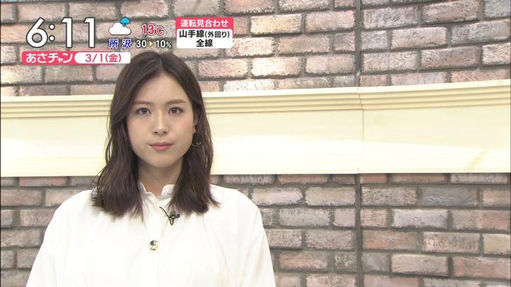 2019年03月01日笹川友里の画像10枚目