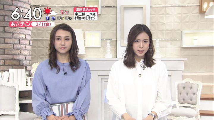 2019年03月01日笹川友里の画像11枚目