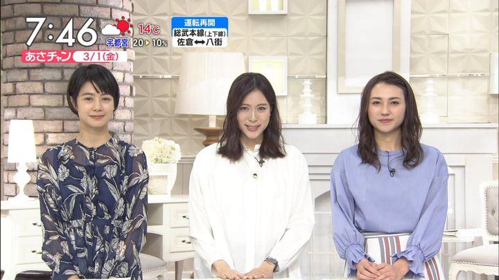 2019年03月01日笹川友里の画像14枚目