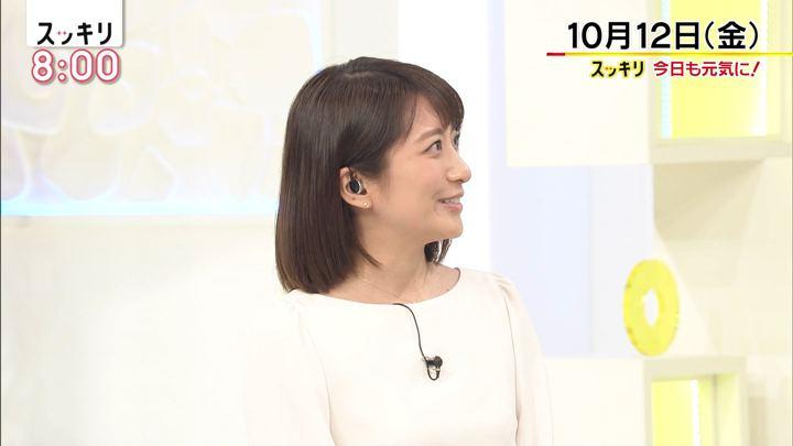 2018年10月12日笹崎里菜の画像03枚目