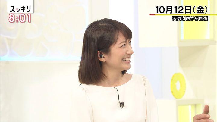 2018年10月12日笹崎里菜の画像06枚目
