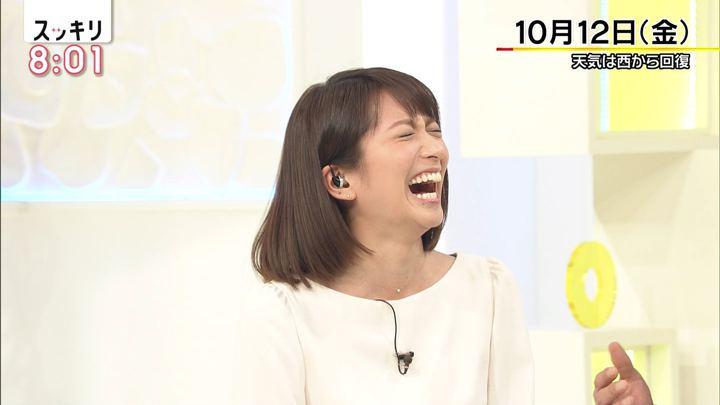 2018年10月12日笹崎里菜の画像07枚目