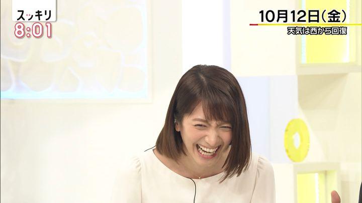 2018年10月12日笹崎里菜の画像08枚目