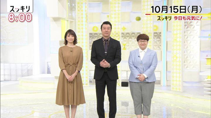 2018年10月15日笹崎里菜の画像01枚目