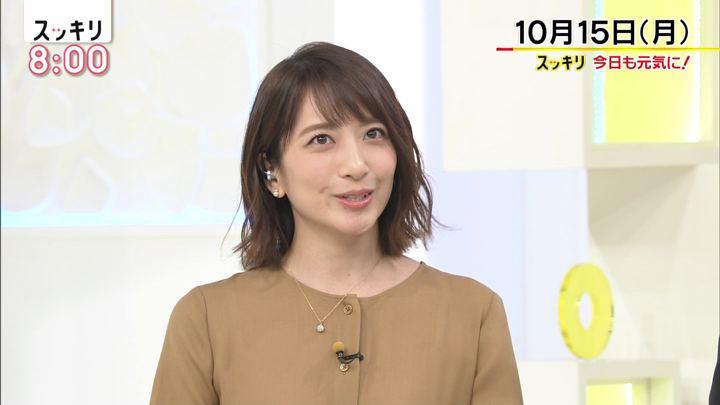 2018年10月15日笹崎里菜の画像02枚目