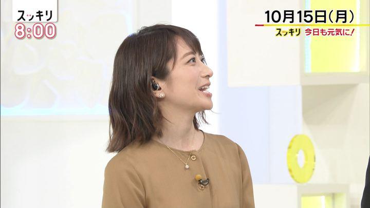 2018年10月15日笹崎里菜の画像03枚目
