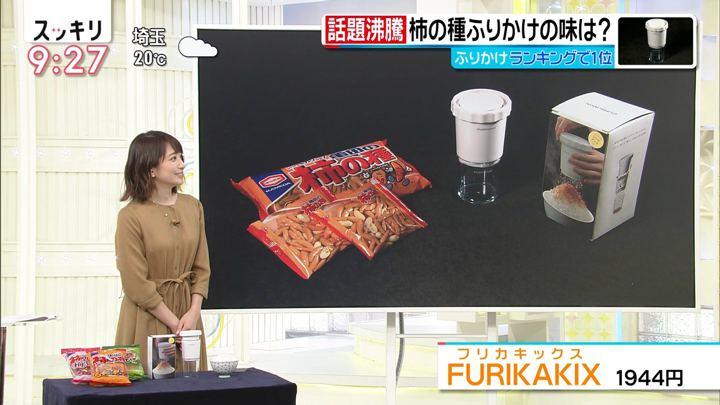 2018年10月15日笹崎里菜の画像11枚目