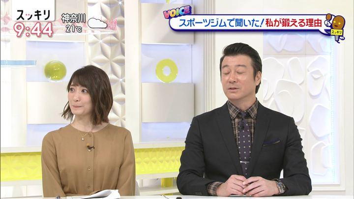 2018年10月15日笹崎里菜の画像12枚目