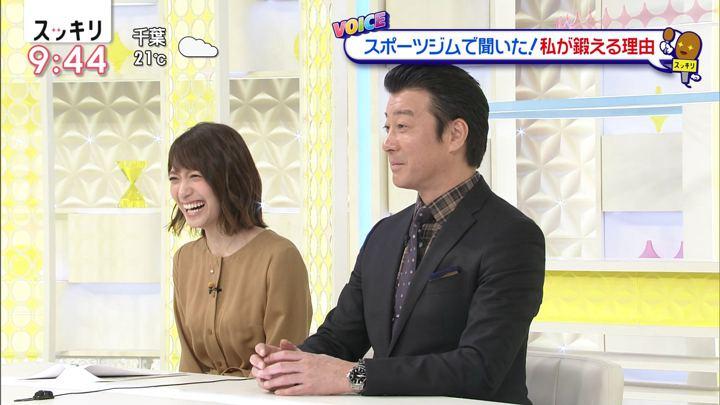 2018年10月15日笹崎里菜の画像13枚目