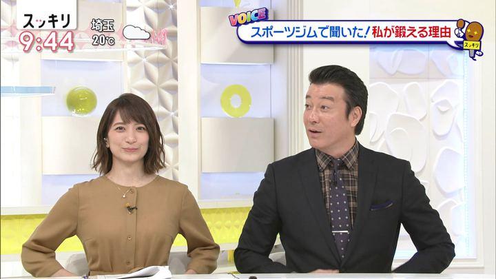 2018年10月15日笹崎里菜の画像14枚目