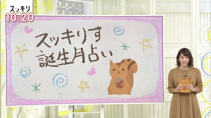 2018年10月15日笹崎里菜の画像20枚目