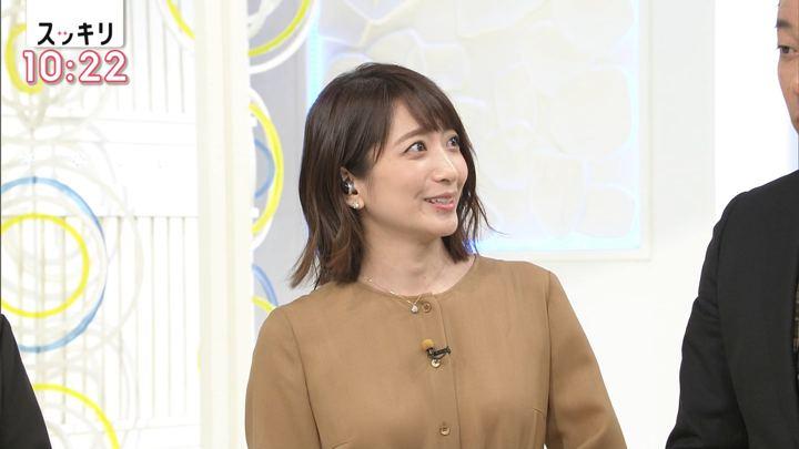 2018年10月15日笹崎里菜の画像21枚目