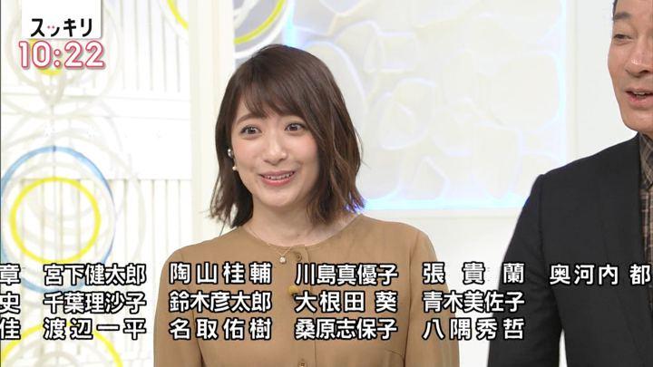 2018年10月15日笹崎里菜の画像23枚目