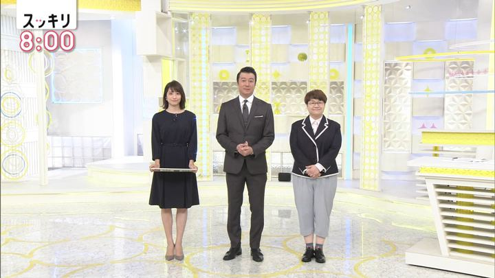 2018年10月16日笹崎里菜の画像01枚目