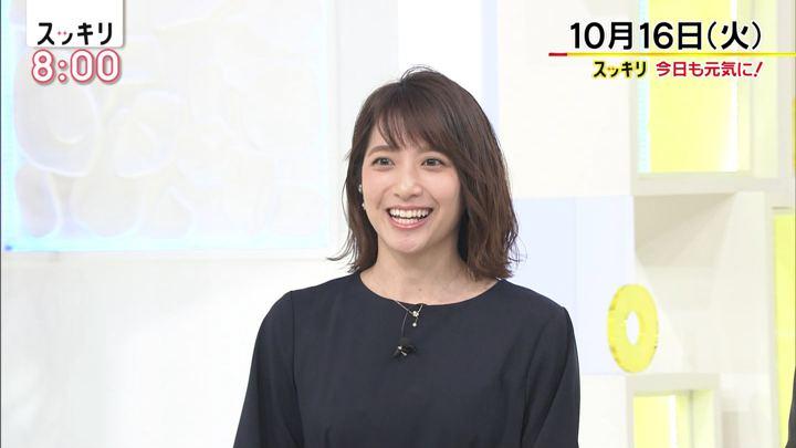 2018年10月16日笹崎里菜の画像04枚目