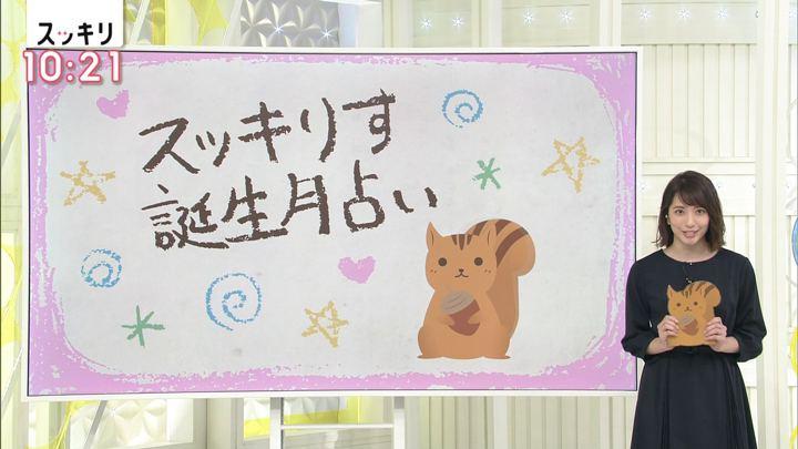 2018年10月16日笹崎里菜の画像16枚目
