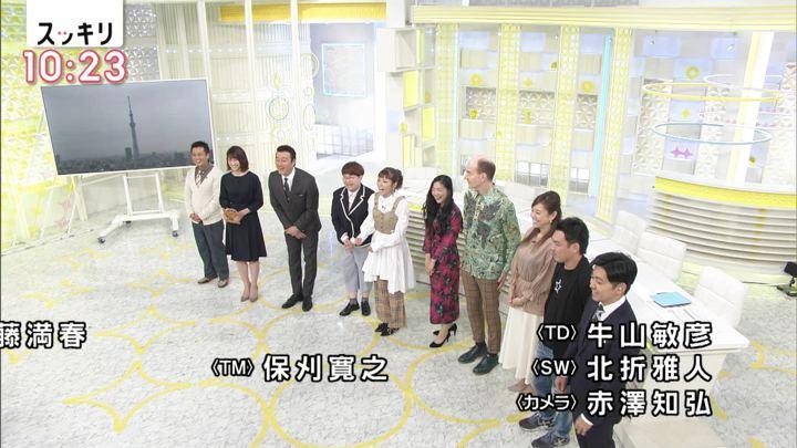 2018年10月16日笹崎里菜の画像17枚目