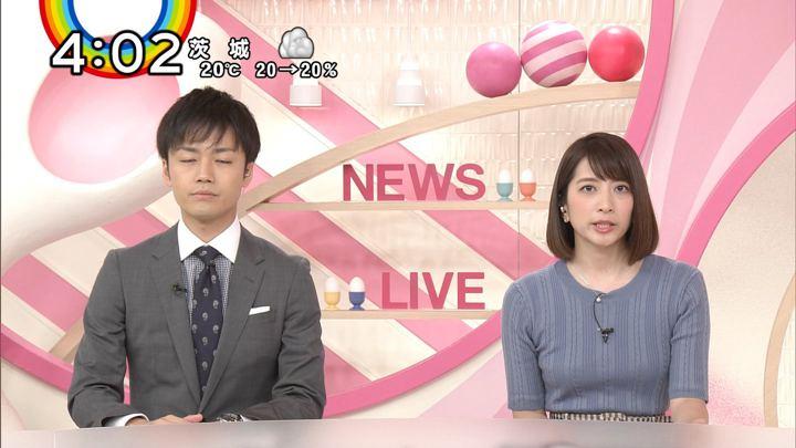 2018年10月17日笹崎里菜の画像03枚目