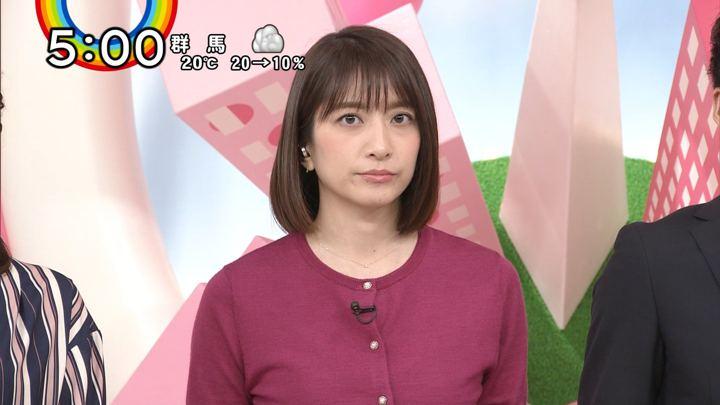 2018年10月18日笹崎里菜の画像15枚目