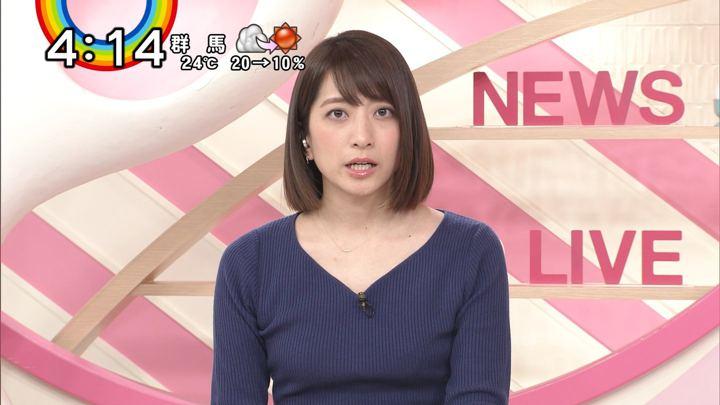 2018年10月24日笹崎里菜の画像04枚目
