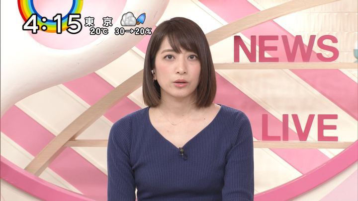 2018年10月24日笹崎里菜の画像06枚目