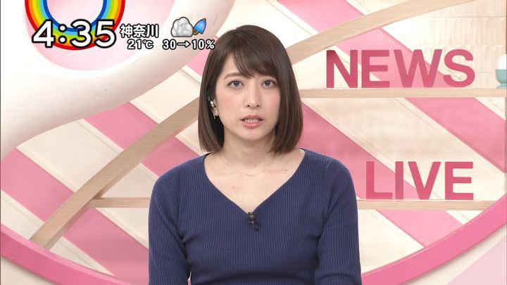 2018年10月24日笹崎里菜の画像13枚目