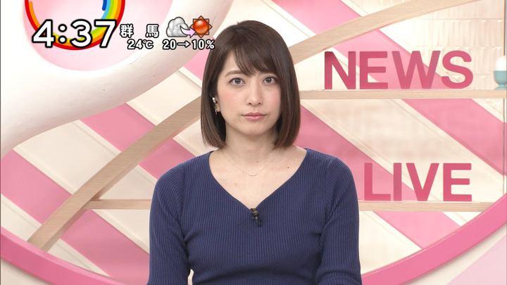 2018年10月24日笹崎里菜の画像14枚目