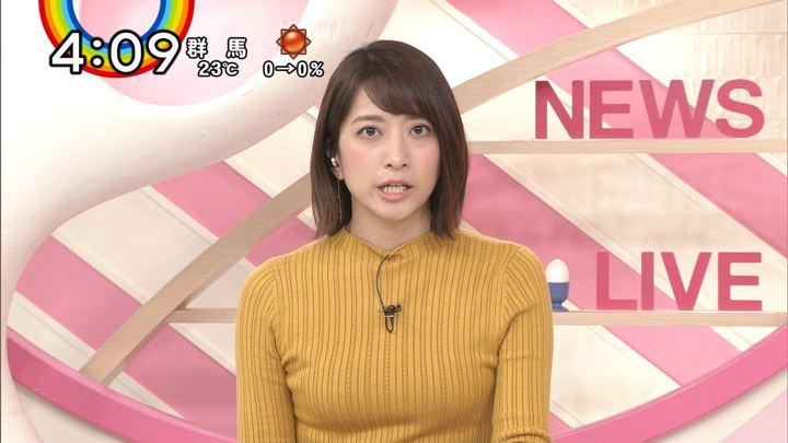 2018年10月25日笹崎里菜の画像03枚目