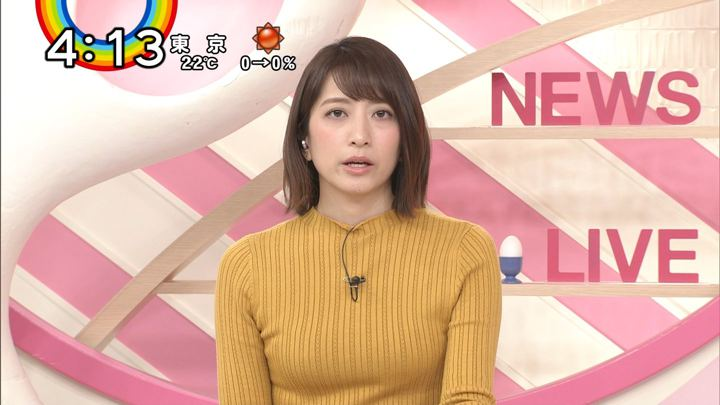 2018年10月25日笹崎里菜の画像05枚目