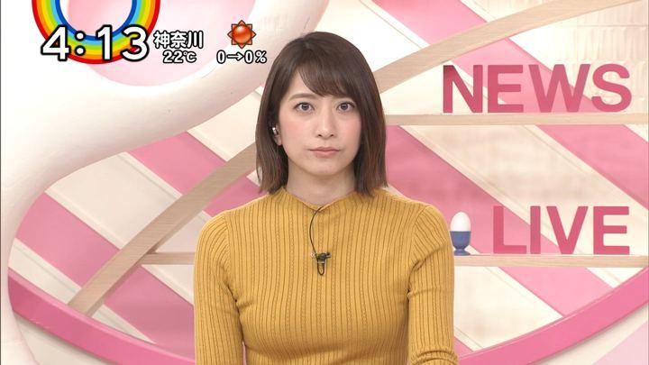 2018年10月25日笹崎里菜の画像06枚目