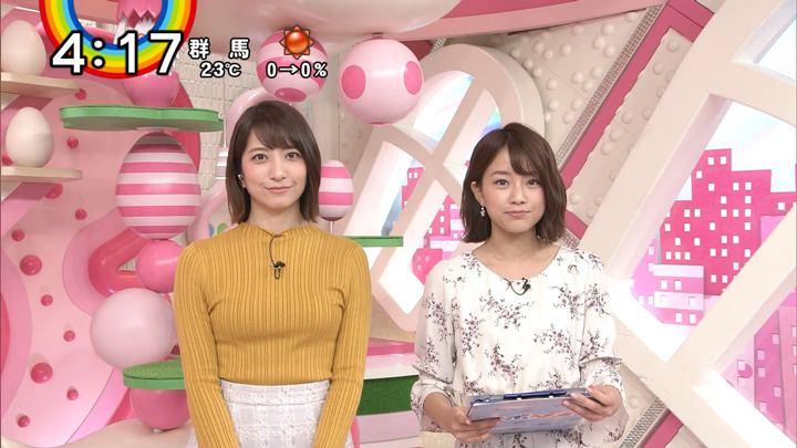 2018年10月25日笹崎里菜の画像08枚目