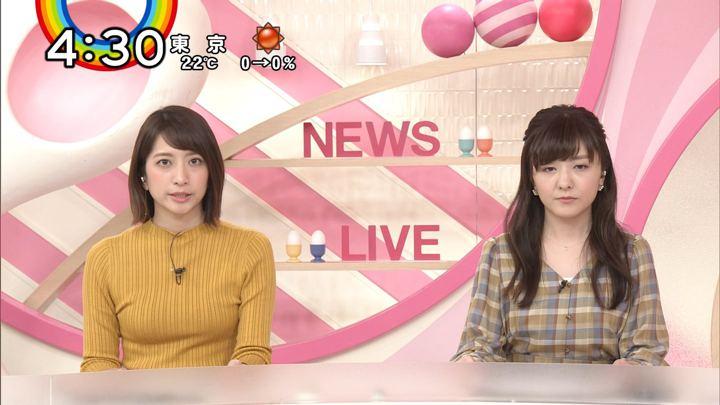 2018年10月25日笹崎里菜の画像12枚目