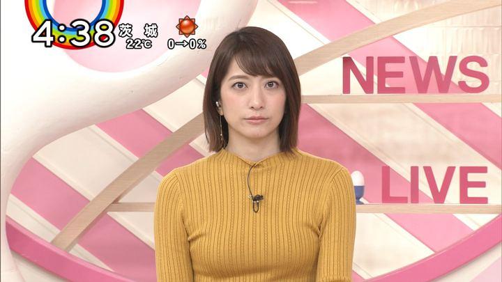 2018年10月25日笹崎里菜の画像13枚目