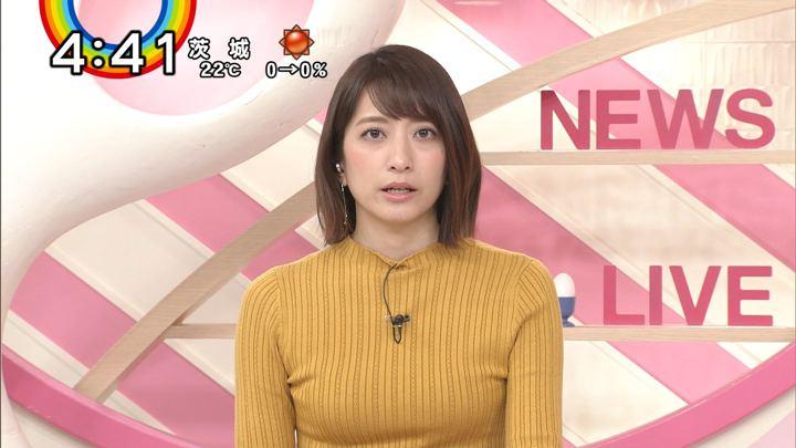 2018年10月25日笹崎里菜の画像14枚目