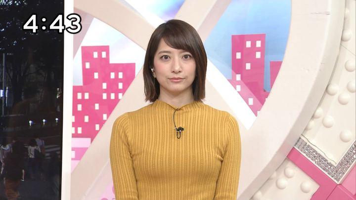 2018年10月25日笹崎里菜の画像15枚目